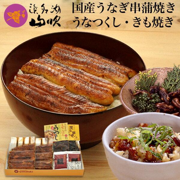 和風惣菜, ひつまぶし