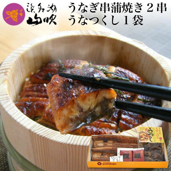 和風惣菜, 蒲焼き  VK2U-26