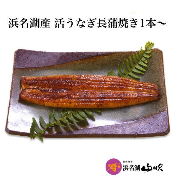 和風惣菜, 蒲焼き  100g1