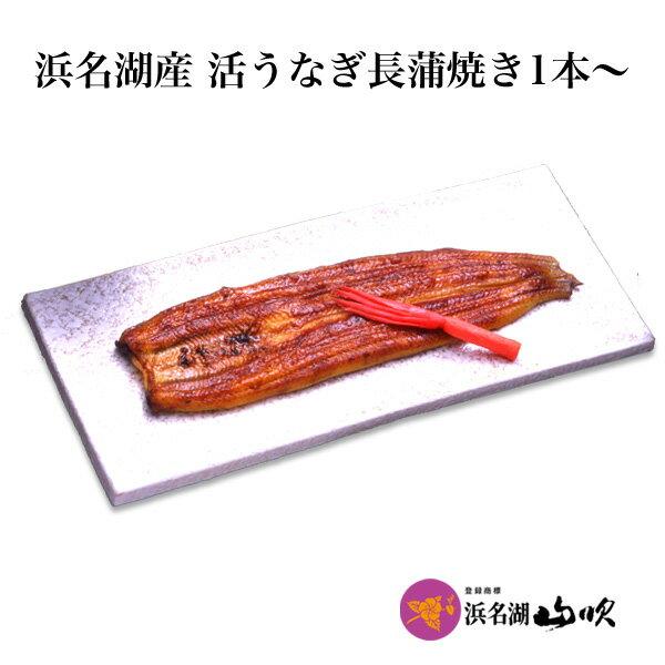 和風惣菜, 蒲焼き  95g1