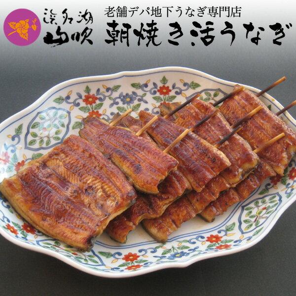 和風惣菜, 蒲焼き  95g4
