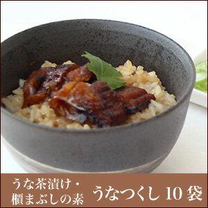 温かいご飯に混ぜるだけで簡単に名古屋名物「ひつまぶし」風の混ぜご飯ができます。ひつまぶし...