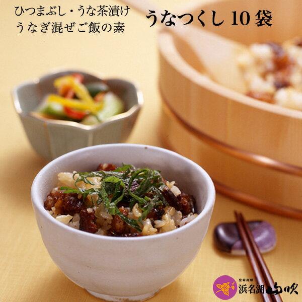 和風惣菜, ひつまぶし  10 VU10-80