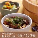 温かいご飯に混ぜるだけで簡単に名古屋名物「ひつまぶし」風の混ぜご飯ができます。ちらし寿司...