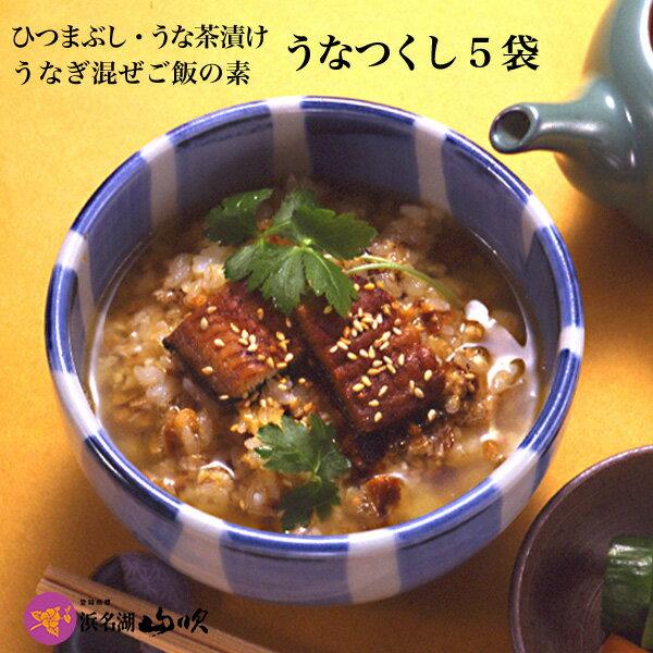 和風惣菜, ひつまぶし  5 VU5-30