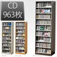 幅59cm CD963枚収納 前後収納で同じ幅で2倍収納タンデムCDラック 木製 大容量 デザイン プロ 業務用 大量 本棚 インデックスプレート20枚付きDVDラック DVD収納送料無料(ラック シェルフ 書棚 ブックラック)