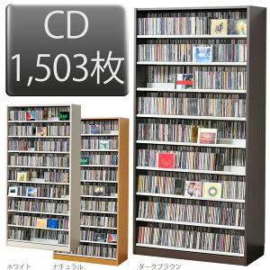 幅89cmタンデムCDストッカーCD約1503枚収納可能★★