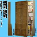 本棚が正午までの注文なら翌日届く!幅75cm ロング本棚 ロング書棚 ■日本製 木製 子供部屋 収...