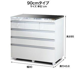 キッチンカウンター90ステンレス