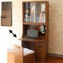 ライティングデスク 幅75cmのコンパクト 学習机送料無料幅75cmの日本製 ライティングデスク +専...