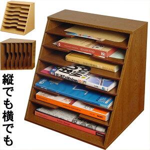 レターケース 整理棚が正午までの注文なら翌日届く!送料無料卓上整理ラック書類整理 木製のレ...