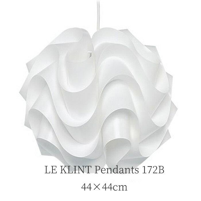 LE KLINT(レクリント) Pendants 172B ペンダントライト 照明 北欧デザイン 送料無料
