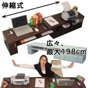 ロータイプパソコンデスクの画像その2
