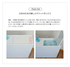 トイレラックトイレ収納薄型