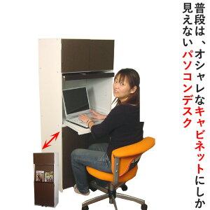 【日本製】タワー型パソコンラック%OFFセール【セール品】送料無料シンプル1014PUP5ナチュラルカラー激安パソコンプリンター収納通販ラック