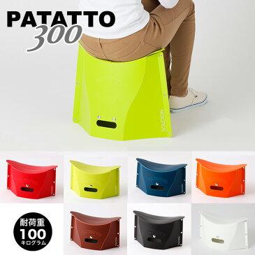 PATATTO レッド 30cm PA3001 SOLCION(ソルシオン)