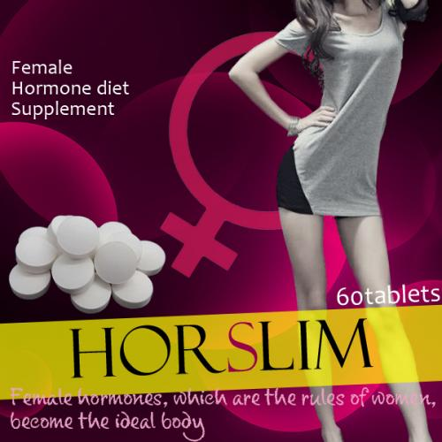脂肪サプリメントむくみダイエットサプリダイエットサプリ女性30代40代50代激やせ代謝アップ最新技術くびれ足痩せ脚痩せ体温上昇体
