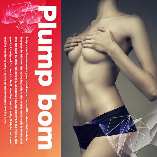 バストアップサプリ豊胸効果絶大女性スタイルアップ育乳胸大きく30代40代50代女性レディース 人気 1番効果効果あり簡単口コミ