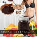 ダイエットドリンク酵素ドリンク置き換えスムージーダイエット飲料美味しい【季節のフルーツ&生姜の生スムージー】