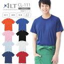 半袖Tシャツ CL-111(ポケット無)アルトコーポレーショ...
