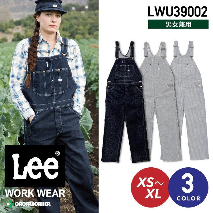 Lee(リー) オーバーオール LWU39002 【ボンマックス】WORKWEAR 秋冬 年間 作業服 作業着 男女兼用