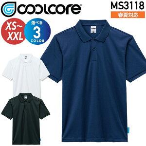 ボンマックス 半袖ポロシャツ 冷感 LIFEMAX 4.6オンス MS3118 作業着 作業服 メンズ レディース ユニフォーム 夏用 制服 男女兼用