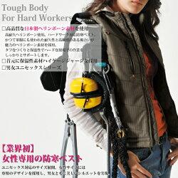 【BURTLE】【バートル】5244防寒ベスト【防寒・綿70%ポリ30%】【日本製ヘリンボーン・帯電防止・保温】【大きいサイズ】【男女兼用・メンズ・レディース】