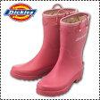 【Dickies】【ディッキーズ】D-3402(536571)レディースブーツ 長靴 レインブーツ