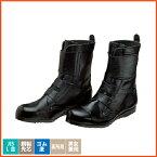 【ドンケル】CT8654出初め 安全半長靴(マジック式) 黒 男女兼用