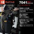【バートル/BURTLE】ノータックカーゴ 7042 / 2016SS