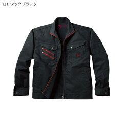 【自重堂】【Jawin】53200長袖ジャンパー秋冬作業服メンズ