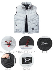 【自重堂】【Jawin】58310ベスト【消臭抗菌】【作業着・作業服】【男性用・メンズ】