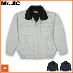 自重堂 Mr.JIC 防寒ブルゾン 98070 防寒着 防寒服 秋冬 作業着 作業服