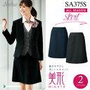 【神馬本店】SA375S 美形Aラインスカート 女性用 制服 事務服
