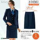 セロリー タイトスカート S-16561 【PATRICK COX】女性用 レディース 事務服 制服 ユニフォーム