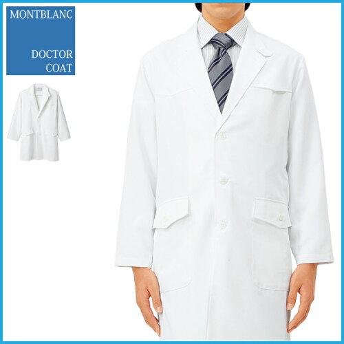 71-831長袖ドクターコート メンズ 白衣