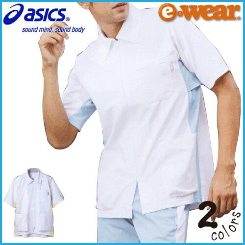 LKM503メンズジャケット 半袖 白衣