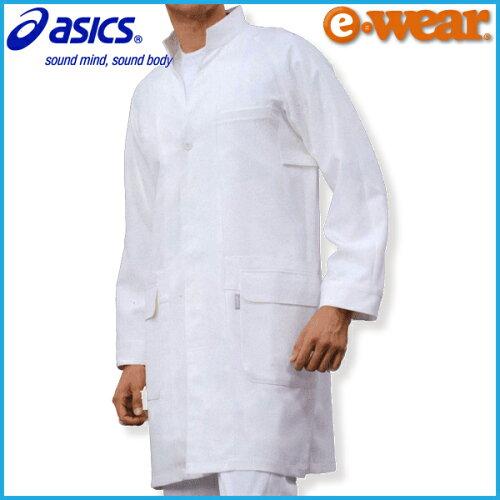 LKM701メンズドクターコート長袖 白衣