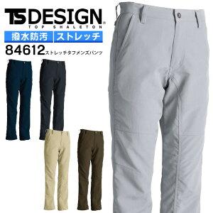 TS DESIGN ストレッチタフメンズパンツ 84612 ズボン スラックス 作業着 作業服 藤和