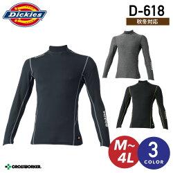 Dickies D-1335