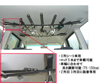 HYS (media) Rod Carey car rod holders & Rod Belt PV-3RC 3-column sheet cars only