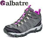 ALBATRE ( アルバートル ) レディーストレッキングシューズ AL-TS1120 グレー/マゼンタ 登山靴 【 あす楽 対象 】【 あす楽便 】【 送料無料 ( 北海道 ・ 沖縄除く ) 】軽登山用シューズ 遠足・ハイキング