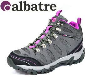 アルバートル ALBATREレディーストレッキングシューズ AL-TS1120 グレー/マゼンタ 登山靴 【 あす楽 】【 送料無料 ( 北海道 ・ 沖縄除く ) 】軽登山用シューズ 遠足・ハイキング