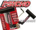 Psycho-tool-1