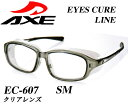 Ec-607-sm-1