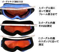 AXE(アックス)2011年モデルAX460-STWTホワイト×オレンジ【即納】