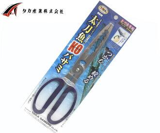 鷹工業鞘 KO (擊倒) 剪刀 V-76 魚隔熱墊和 420267 項鍊 05P03Dec16