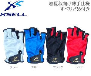 エクセル X'SELL CF-671 5本指なしグローブ ・ 手袋釣り ・ フィッシング用夏・春・秋向けの薄手仕様 メンズ レディース