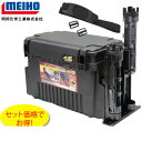 MEIHO(メイホウ) VS-7070 ロッドスタンド×2,...