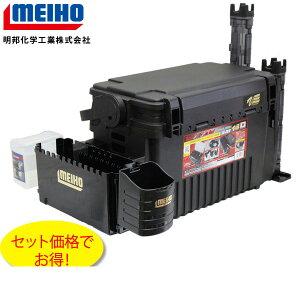 MEIHO ( メイホウ ) VS-7070 外付けオプションフルセット当店オリジナルタックルボックスセット単品で買うよりお得
